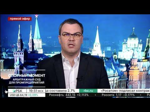 О создании Третейского суда при ГК РОСТЕХ (интервью Кравцова А.В. каналу РБК)