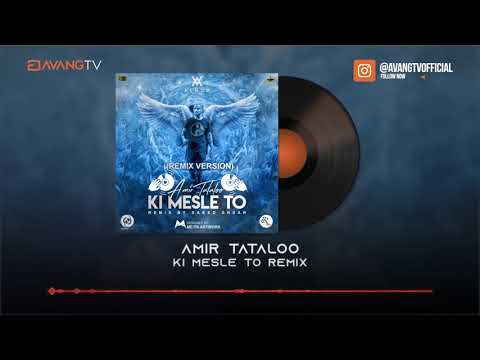 Amir Tataloo - Ki Mesle To Remix (Клипхои Эрони 2020)