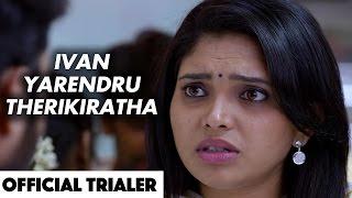 Trailer of Ivan Yaarendru Therigiratha (2017)