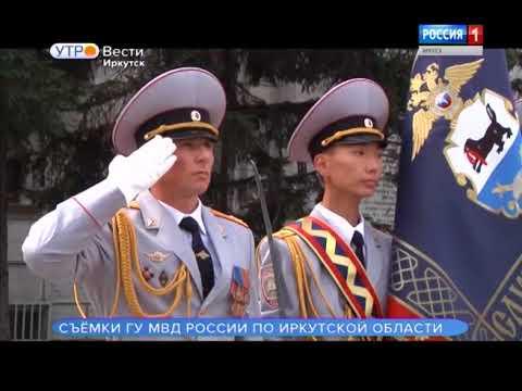Выпуск «Вести-Иркутск» 02.08.2018 (06:35)