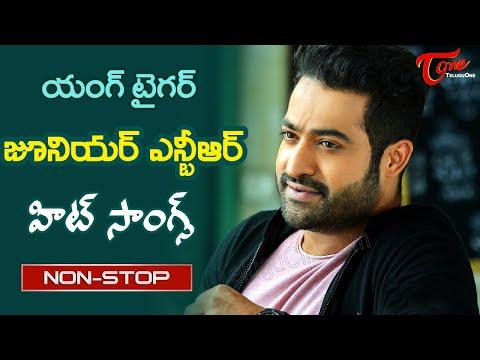 RRR Jr.NTR Birthday Special | Telugu All Time Hit Video Songs Jukebox | TeluguOne