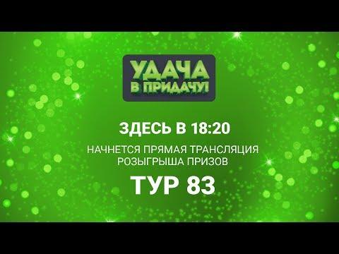 Молитва на удачу в жизни на татарском