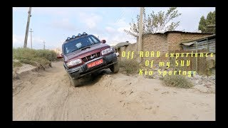 Our Jeep 4WD Kia Sportage ||off road test||not review just vlog||