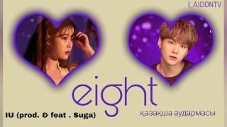 "Iu (prod. & feat. Suga bts) ""eight"" (KAZ.SUB) қазақша аудармасы/перевод"