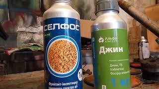 Профилактическая обработка зерна во время хранения  #СельхозТехника ТВ