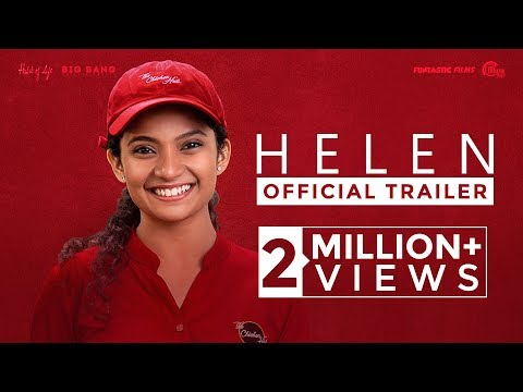 Helen Malayalam Movie Trailer - Anna Ben