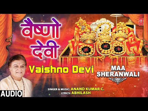 vashino devi bhwani jagdambe