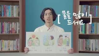 【多喝水世界語言瓶】韓語教學
