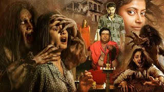 Bhoot Bangla-2 New Released Full Horror Movie In Hindi dubbed 2020 | Latest South full horror Movies