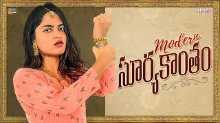 Namastey people wassup,  So here is our video on how tomboys will act and how the girl deal eith her hyperness hope ypu guys like this video, tag all the suryakantam character kinda friends that you have , thanks to watching   Written by : Sunil Joshan  Cast : Alekhya Harika, Niharith, Jyothi,Naveen,Navkeith,Sandra  Editor : Shekar pulluri  Dop : Atchuth Varma   Publicity Designer : Durga Sai   #TamadaMedia #Wirally #Dhethadi  Powered By Tamada Media  ☛ Subscribe to our Youtube Channel : https://goo.gl/eNZNdx ☛ Like us: https://www.facebook.com/Dhethadi