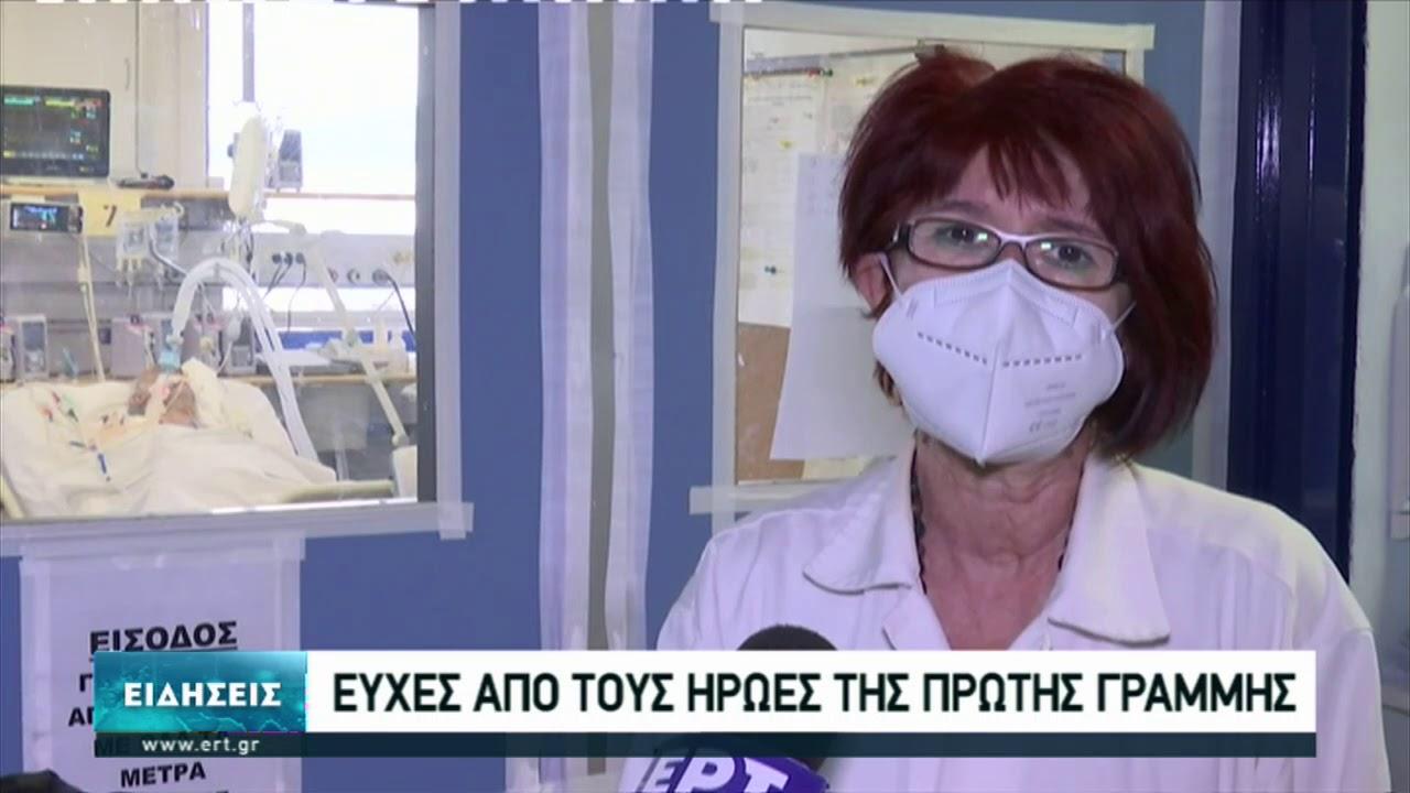 Η ΕΡΤ3 κοντά στους γιατρούς και τους νοσηλευτές του Ιπποκράτειου Θεσσαλονίκης   31/12/2020   ΕΡΤ