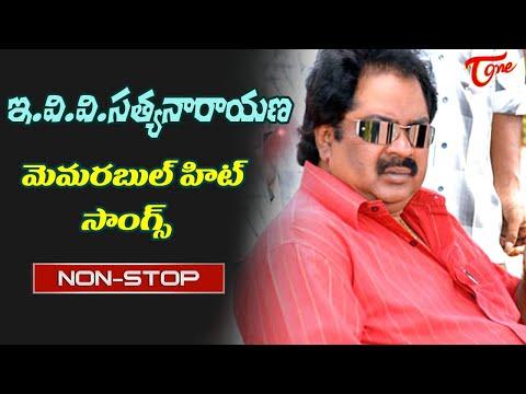 Director E.V.V.Satyanarayana Memorable Hits | Telugu All Time Hit Songs Jukebox | Old Telugu Songs