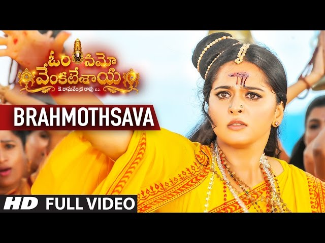 Brahmothsava Full Video Song | Om Namo Venkatesaya Movie Songs | Nagarjuna