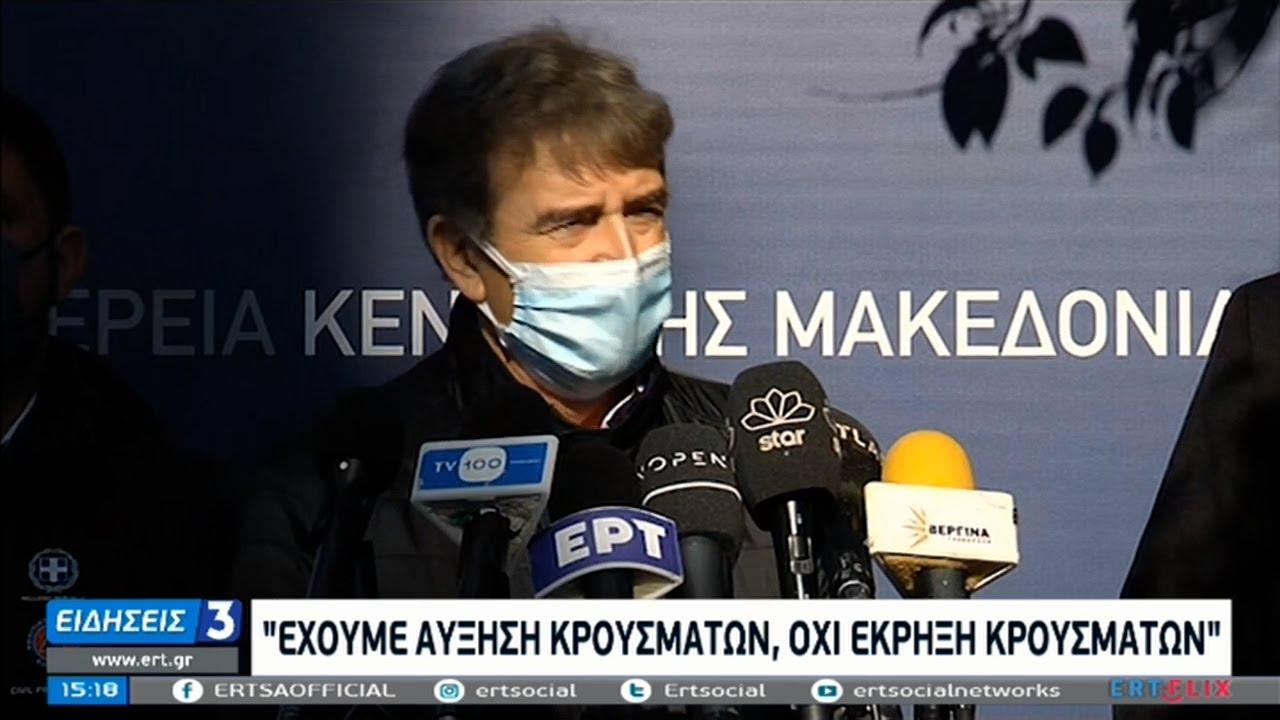 Θεσσαλονίκη: Συστάσεις για αυστηρή τήρηση των μέτρων ΕΡΤ 04/02/2021