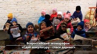 UTV. Новости севера Башкирии за 15 октября (Нефтекамск, Дюртюли, Янаул)
