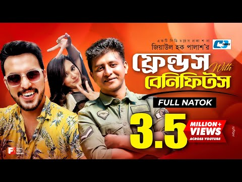 Friends With Benefits - ফ্রেন্ডস উইথ বেনিফিটস l Irfan Sajjad, Sabila Nur l Bangla Eid Natok 2018| F3