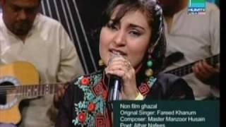 Woh Ishq Jo  Humse  Rooth Gaya - Sara Raza