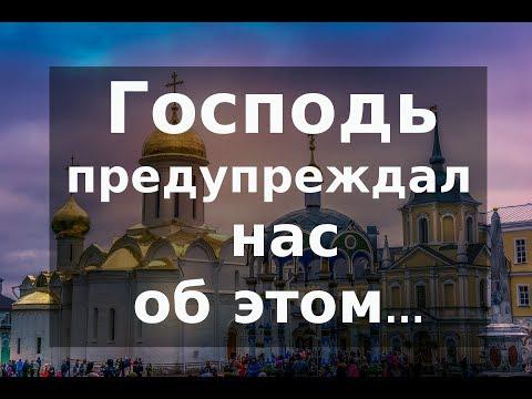 Молебен в церкви москвы