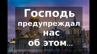 Православие Страдания и болезни Воинствующей Церкви Н Е  Пестов