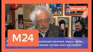 Алексей Венедиктов о нападении на журналистку Татьяну Фельгенгауэр