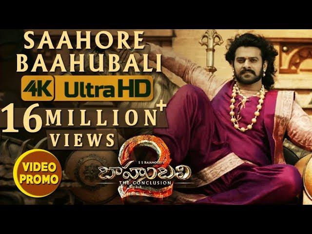 Saahore Baahubali Video Song Promo | Baahubali 2 Movie Songs | Prabhas
