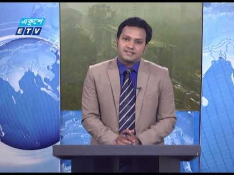 12 PM News 2021 || দুপুর ১২টার সংবাদ || 24 January 2021 || ETV News