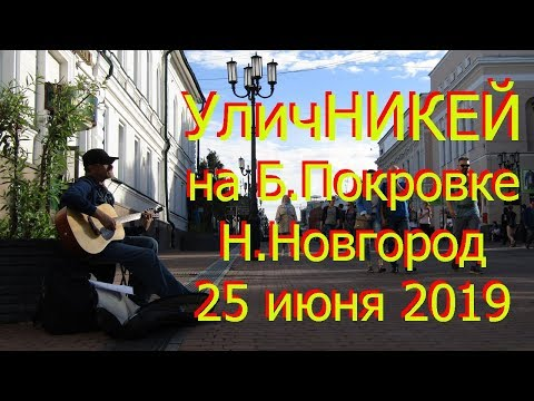 Ной строит ковчег 25 июня в НиНо на Большой Покровке)))