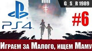 A Plague Tale: Innocence Прохождение на PS4 #6