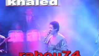 تحميل اغاني Cheb Khaled top live Festival de Rai Bobigny 1986. مقتطف نادر من مهرجان الراي بفرنسا MP3