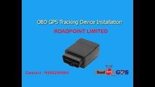 AIS 140 GPS Device   ARAI Certified AIS 140 Standard   Govt