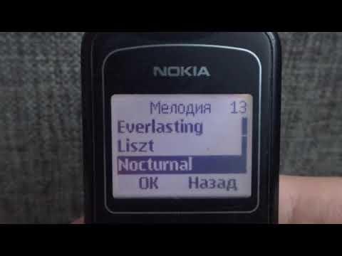 Nokia 1202 original ringtones