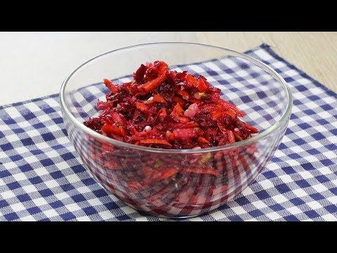 Улётный САЛАТ из обычной свёклы и НОВАЯ ЗАПРАВКА для салатов