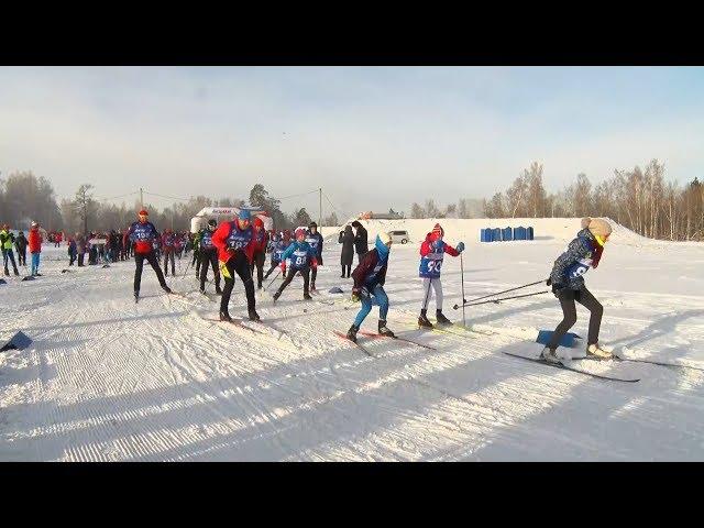 Сезон лыжных гонок открыт!