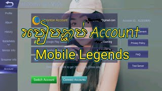how to logout moonton account in mobile legends iphone - TH-Clip