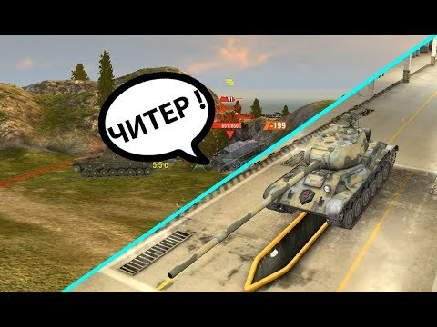 Имбовая нагибаторская позиция для Lttb | WoT Blitz
