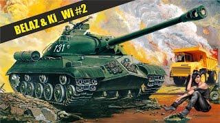 WoT Blitz - Belaz и Ксюха Ki_Wi. Путь к 1000 боев - World of Tanks Blitz (WoTB)