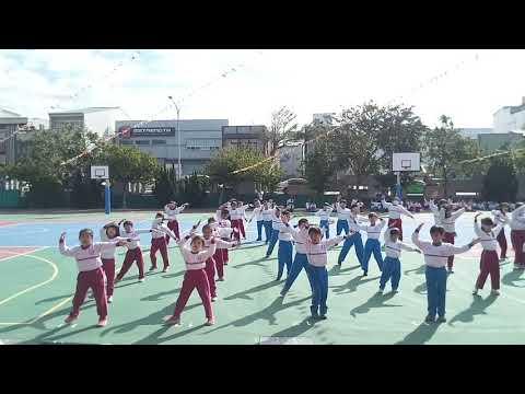 109年文苑國小運動會低年級健康操的圖片影音連結