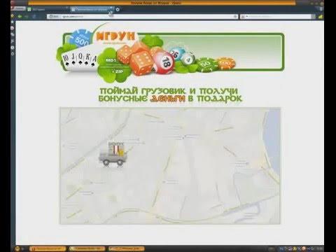 Секрет заработка на seosprint от 1000 рублей в день Железно! Low, 360p