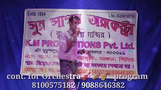 Dhamaka ,musical ,program, Sursagar, orchestra🎤Asha, Lata, Sanu, Arijit📱9088646382 / 8100575182