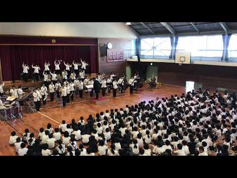 HAPPINESS 万寿東小学校 芸術鑑賞会 おかやま山陽高校吹奏楽部