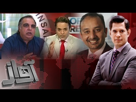 Panama Leaks Ka Faisla | Awaz | SAMAA TV | 18 April 2017