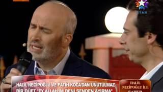Halil Necipoğlu - Fatih Koca - Ey Allahım Beni Senden Ayırma (Hüzzam Düet)