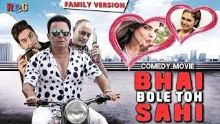 Hyderabadi Comedy Full Movie - Salim Pheku | Bhai Bole Toh Sahi | Comedy 2018