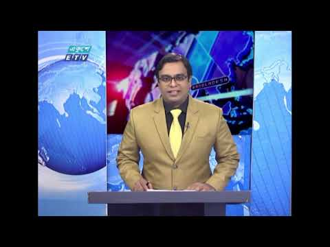 11 PM News || রাত ১১টার সংবাদ || 03 May 2021 || ETV News