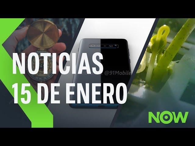 Posible GALAXY S10 X con 5G y 6 CAMARAS, CAMPOS MAGNETICOS de la TIERRA se MUEVEN y más | XTK Now!