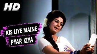 Kis Liye Maine Pyar Kiya | Lata Mangeshkar | The Train 1970