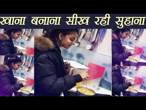 Suhana Khan Pics Viral While Cooking in Kitchen !!