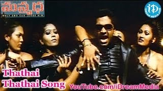 Manmadha Movie Songs - Thathai Thathai Song - Simbu - Jyothika - Sindhu Tonali