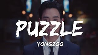 YONGZOO (용주) - Puzzle (퍼즐) (Lyrics/가사) [Han/Rom/Eng] (From It's Okay To Not Be Okay)