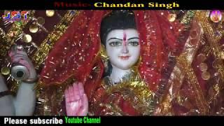 Maa Durga Bhawani by Jitendra Tomkyal   Latest Bhajan 2018